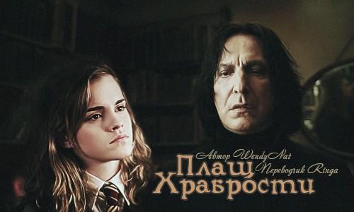 Пособия о пеггинге фильмы, зрелая русская мамочка
